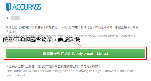 screenshot-mail.google.com 2014-12-15 15-52-46.png