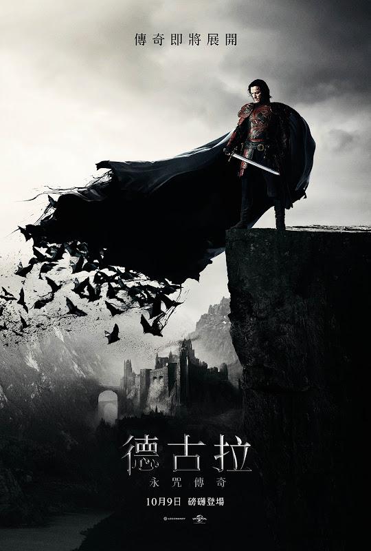 【電影影評】德古拉:永咒傳奇(Dracula: Untold)(德古拉放大絕)