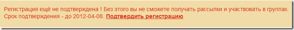 2012-04-01_1631