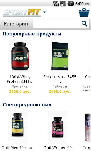 Спортивное питание SportPit
