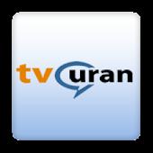 TV Quran تي في قرآن