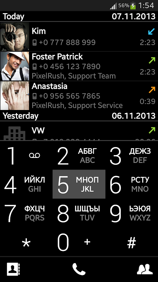 PP Theme – Total Black- screenshot