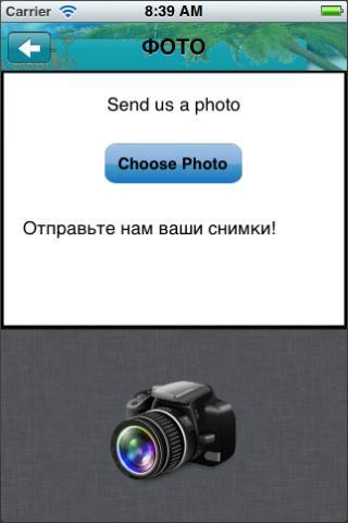 На Свободу!- screenshot