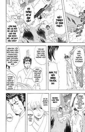Gintama Chap 52 page 6 - Truyentranhaz.net