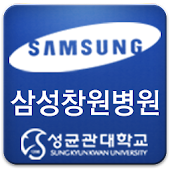 삼성창원병원