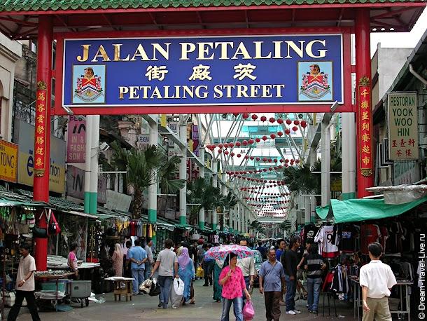 petaling-street.jpg