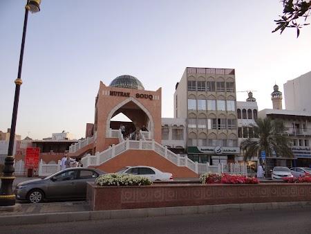 17. Bazarul din Muscat - Mutrah Souq.JPG