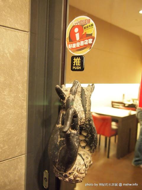 【食記】台中賣麵子養身蔬食堂@北屯 : 別再相信沒有事實根據的說法了!還是吃肉好... 中式 北屯區 區域 午餐 台中市 晚餐 火鍋/鍋物 素食 鐵板料理 飲食/食記/吃吃喝喝 麵食類