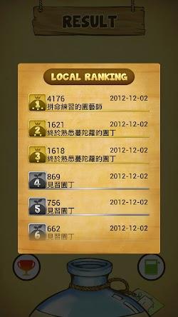 Screenshot_2012-12-02-19-27-46.jpg