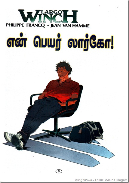 Muthu Comics Surprise Special Issue No 314 Dated May 2012 Van Hamme Phillipe Francq Largo Winch Tamil Version En Peyar Largo Page No 05 Title Page