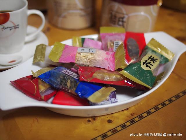 【食記】新北秸氏本舖@三峽 : 健康看的見也吃的到~手工五行養身堅果糖 三峽區 區域 台式 新北市 甜點 輕食 農產品料理 飲食/食記/吃吃喝喝