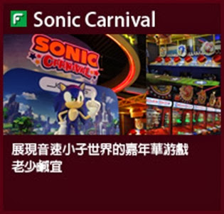 floorMap_2nd_carnival