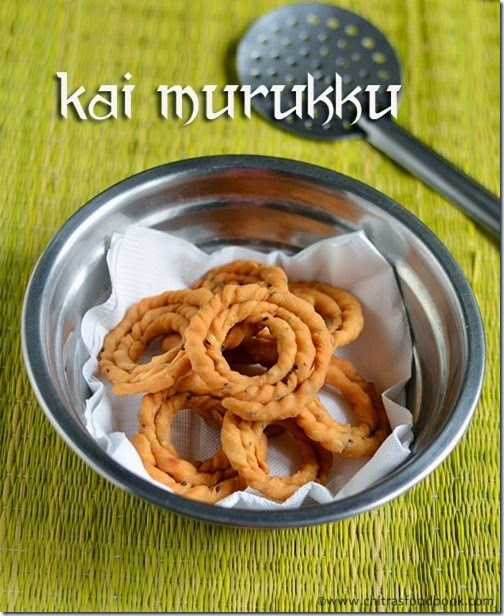 Kai murukku recipe
