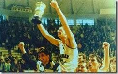 tropaio 1984