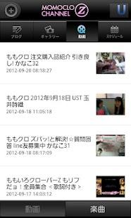 ももクロchannelZ ももいろクローバーZアプリの決定版- screenshot thumbnail