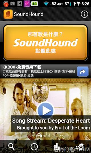 screenshot-1344680789923