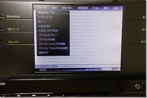 r-DSC03850