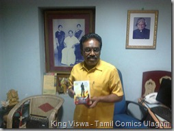 Publisher Gandhi Kannadasan With Dr No Tamil Translated Book