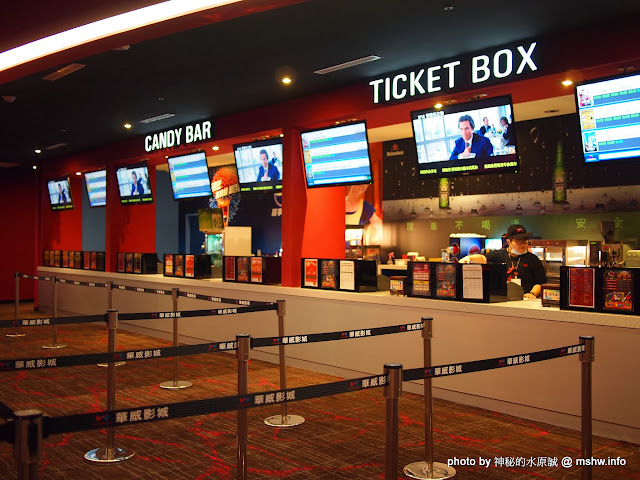 【景點】台中華威影城 Wovie Cinemas@西區廣三SOGO&草悟道-捷運BRT科博館 : 西區終於也有首輪戲院!!猶如MTV般的LOMO沙發影廳效果比傳聞中的好 區域 台中市 影城 捷運周邊 旅行 景點 西區 電影