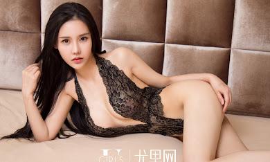 Ugirls U219 Xia Xia 夏夏 [61P458M]