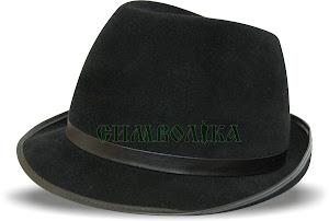Капелюх жіночий формений чорний МВС ДСНС 885ea13b3a7f4