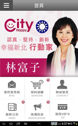 小林煎餅(台北演藝工房)-哇客滿生活消費網提供詳細的-小林煎餅(台北演藝工房)商家資料