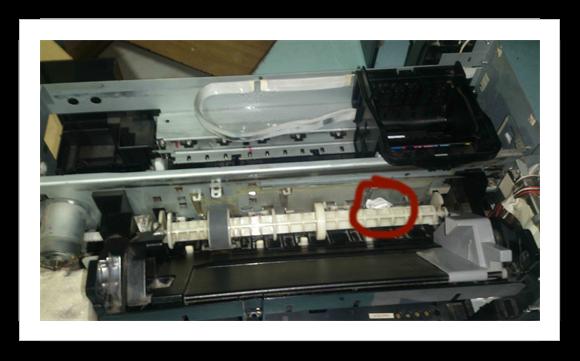 Epson Stylus Inkjet Printer Paper Jam Problem | PCingredient