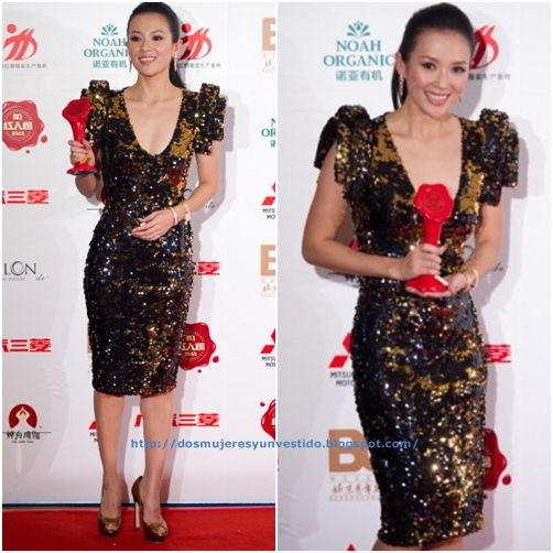 Zhang-Ziyi-2012-BQ-Awards