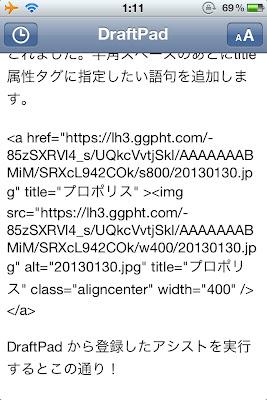 20130204_4.jpg