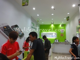 Maxis Wireless Internet 23