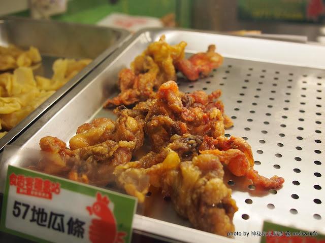 【食記】台南中西區-食香客雞會站雞排茶飲專賣店@台南北門總店 : 份量實在,甜鹹交錯的創意炸物 中西區 區域 台南市 輕食 雞排 飲食/食記/吃吃喝喝 鹹酥雞類