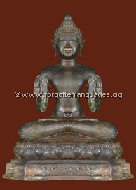 Elyam bronze sculpture - 123772