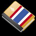 พจนานุกรมไทย+ ราชบัณฑิตยสถาน icon