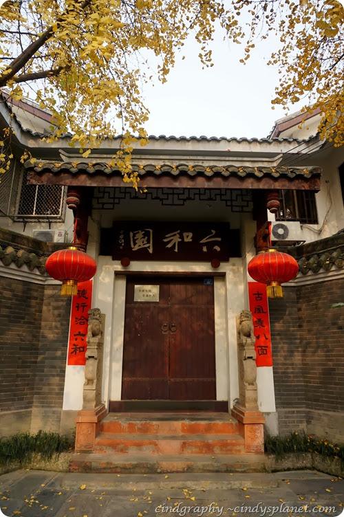 Chengdu514