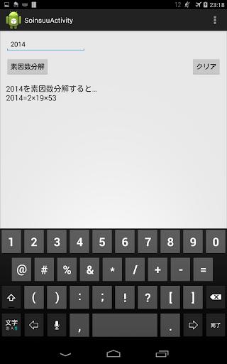 【免費教育App】宿題の味方!-APP點子