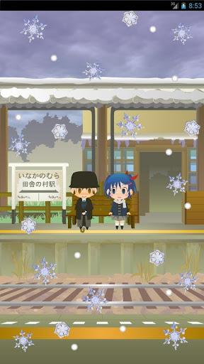 駅舎の二人 -待受に雪を降らせるライブ壁紙-