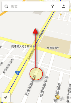 google maps iphone tips-09