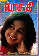 Vasugi Tamil BiMonthly Dec 1993 Edition Cover