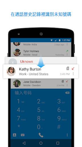 Android ,iPhone 手機免費音樂電台播放器 13款App精選 - 電腦玩物