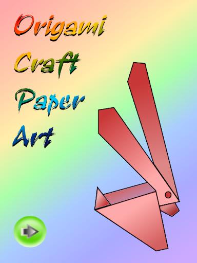 摺紙工藝紙藝術