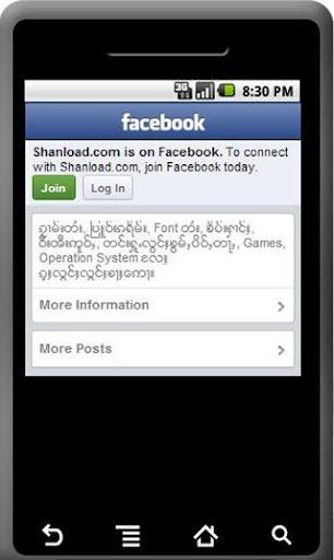 Shanload FB