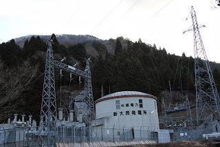 中国電力新大呂発電所