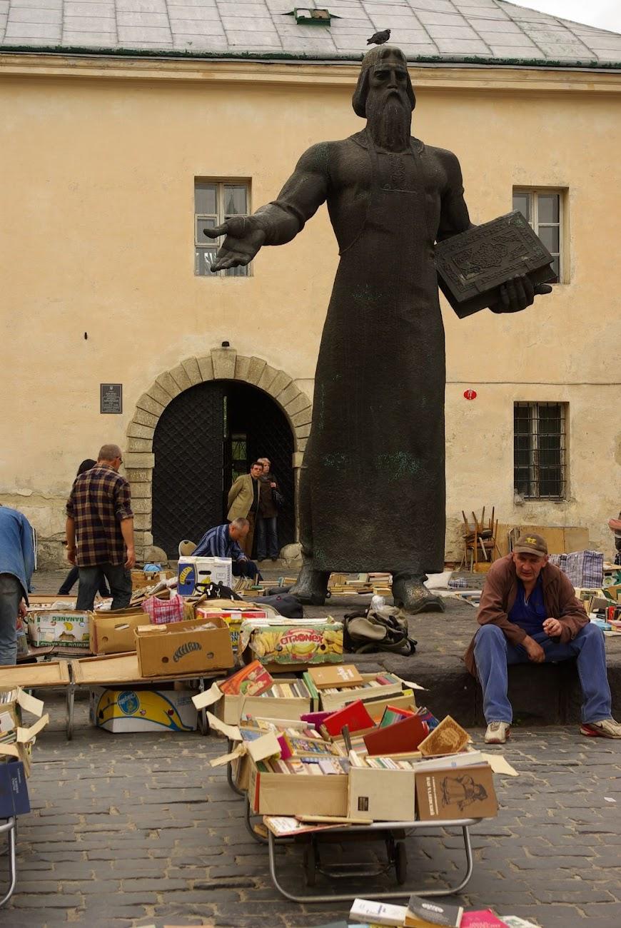 lviv-0106.JPG