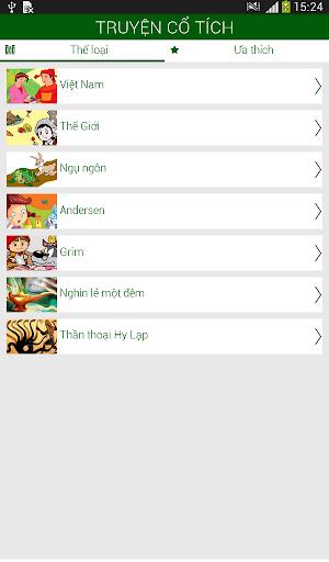 【免費漫畫App】Truyện Cổ Tích Việt Nam 2014-APP點子