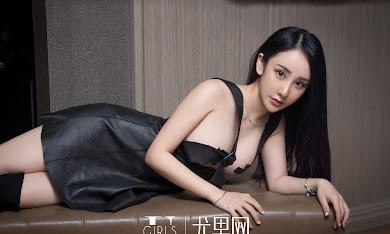 Ugirls U248 Han Han 含含 [41P363M]