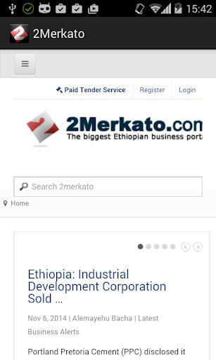 【免費商業App】2Merkato-APP點子