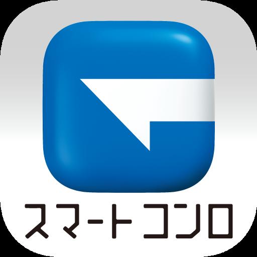 スマートコンロアプリ LOGO-APP點子