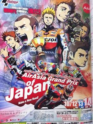 gp-manga1.jpg