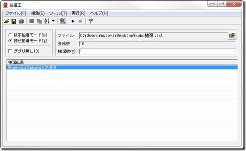 2012-11-01_17h01_36