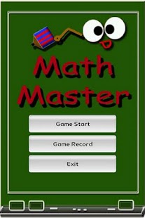Math Master~!! Free - screenshot thumbnail